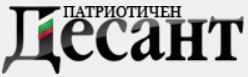вестник Десант
