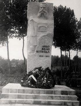 Паметникът на Желю Войвода в с. Маломир, Ямболско