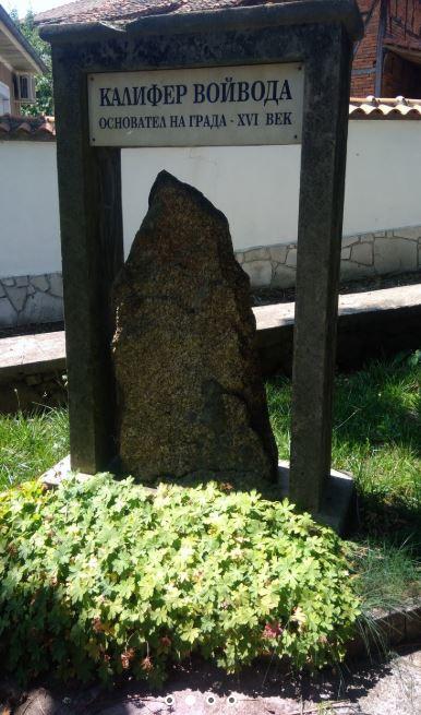 Гробът на Калифер войвода - Калофер