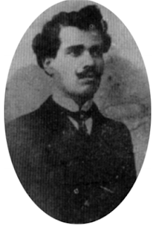 Христо Димитров Пържинов
